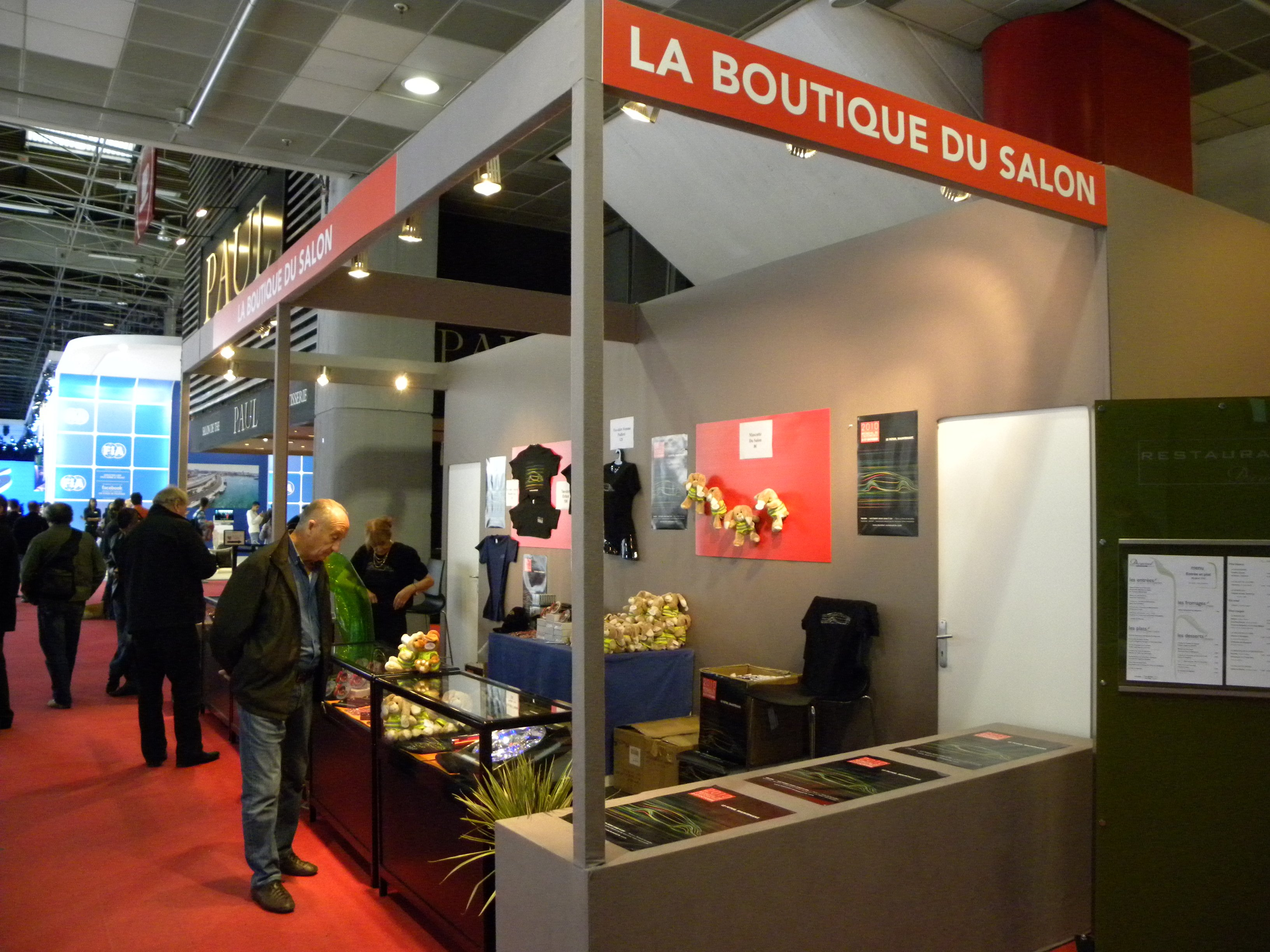 Boutique officielle du mondial